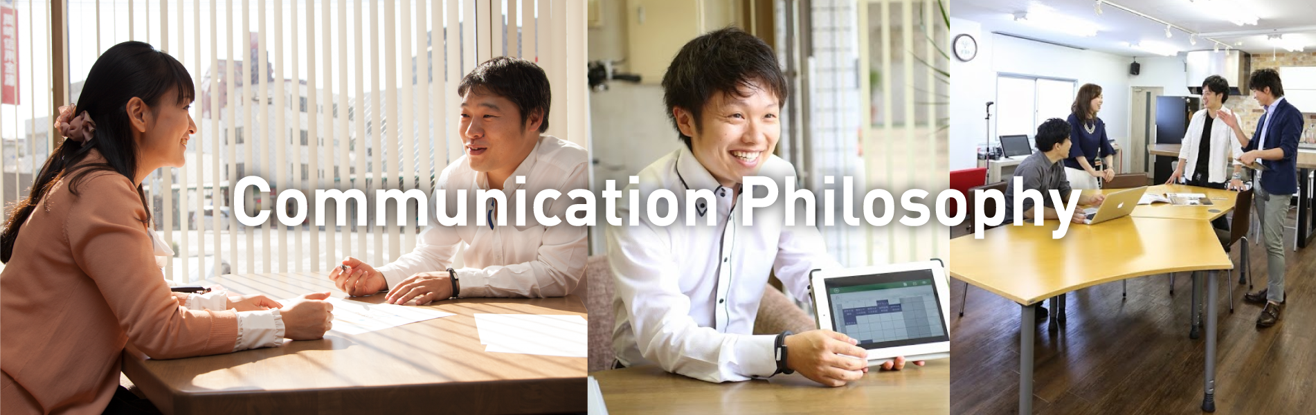 IS Communication Philosophy